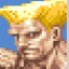 Guile\