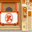 22nd Tenkaichi Budokai