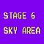 Sky Area