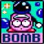 You Da Bomb!