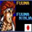 See Fuuma\