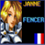 See Janne\