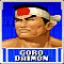 Goro Daimon