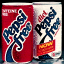 Give Me a Pepsi Free