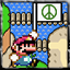 Super Pacifist Mario IV (Twin Bridges) (bonus)
