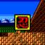 Kekkai no Ryu IV (Rescue Geisha)