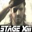 Big Boss - Stage 13