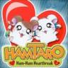 Hamtaro: Ham Ham Heartbreak